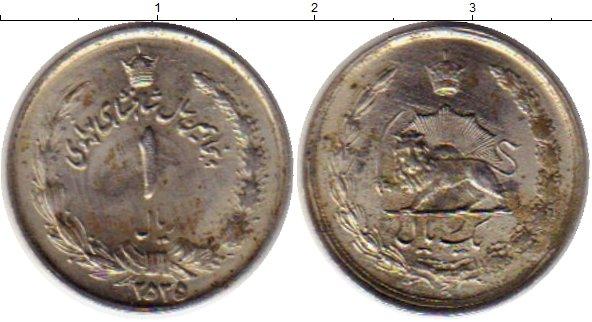 Картинка Монеты Иран 1 риал Медно-никель 1966