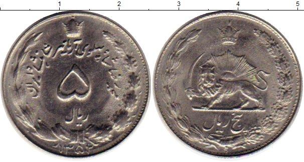 Картинка Монеты Иран 5 риалов Медно-никель 1973