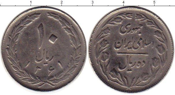 Картинка Монеты Иран 10 риалов Медно-никель 1982