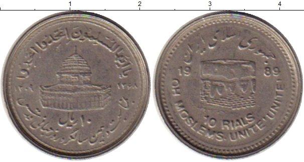 Картинка Монеты Иран 10 риалов Медно-никель 1989