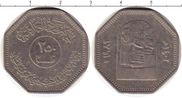 Картинка Монеты Ирак 250 филс Медно-никель 1982