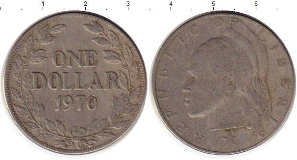 Картинка Монеты Либерия 1 доллар Медно-никель 1970