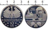 Монета Германия 10 евро Серебро 2011 Proof- фото