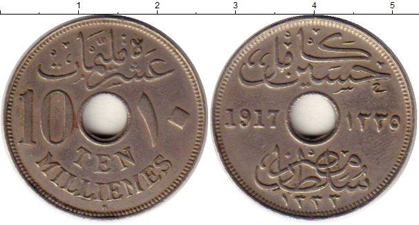 Картинка Монеты Египет 10 миллим Медно-никель 1917