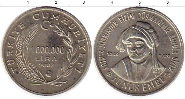 Картинка Монеты Турция 1.000.000 лир Медно-никель 2002
