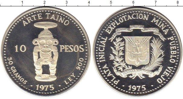 Картинка Монеты Доминиканская республика 10 песо Серебро 1975