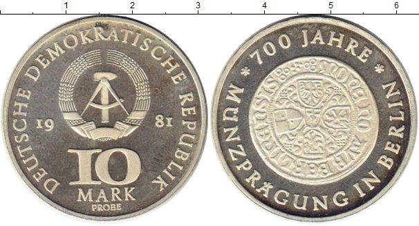 Картинка Монеты ГДР 10 марок Серебро 1981