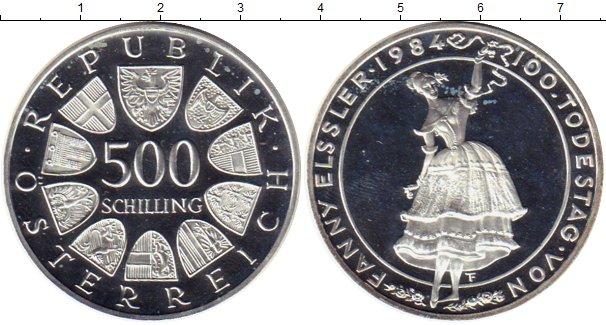 Картинка Монеты Австрия 500 шиллингов Серебро 1984