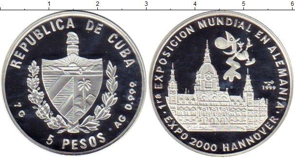 Картинка Монеты Куба 5 песо Серебро 1999