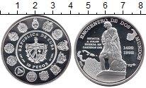 Изображение Монеты Куба 10 песо 1991 Серебро Proof-