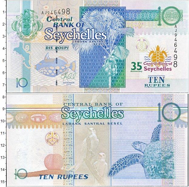 Картинка Банкноты Сейшелы 10 рупий  2013
