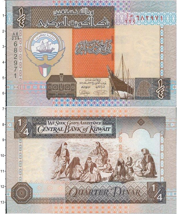 Картинка Банкноты Кувейт 1/4 динара  0