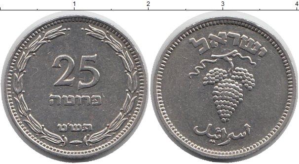 Картинка Монеты Израиль 25 прут Медно-никель 1949