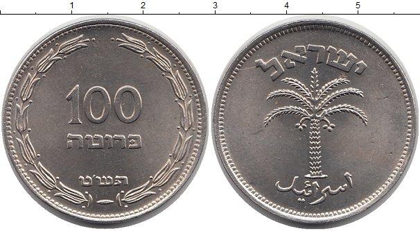 Картинка Монеты Израиль 100 прут Медно-никель 1949