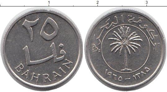 Картинка Монеты Бахрейн 25 филс Медно-никель 1965