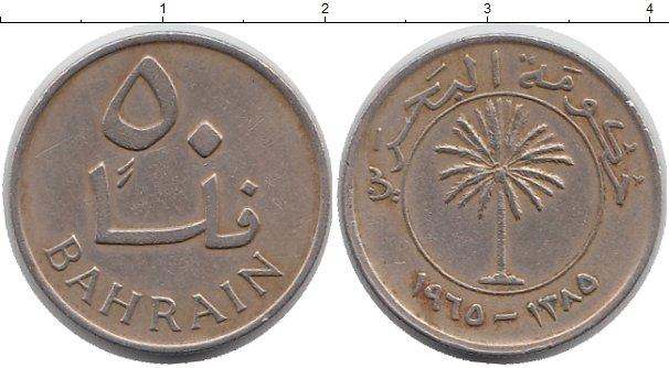 Картинка Монеты Бахрейн 50 филс Медно-никель 1970