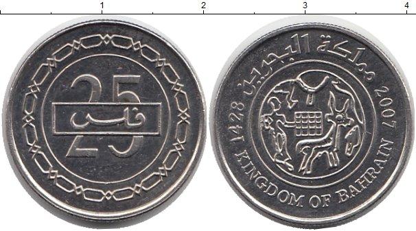 Картинка Монеты Бахрейн 25 филс Медно-никель 2007
