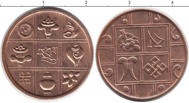 Картинка Монеты Бутан 1 пайс Бронза 1951