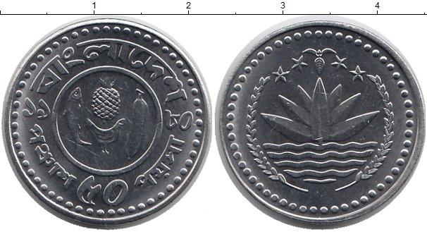 Картинка Монеты Бангладеш 50 пойша Медно-никель 1980