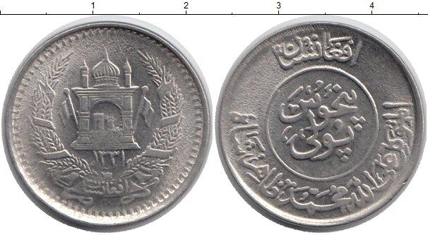 Картинка Монеты Афганистан 1/2 афгани Медно-никель 1952
