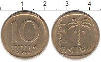 Изображение Монеты Израиль 10 агор 1973 Латунь XF