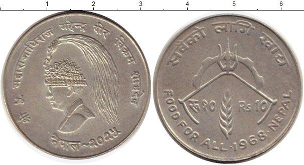 Картинка Монеты Непал 10 рупий Серебро 1968