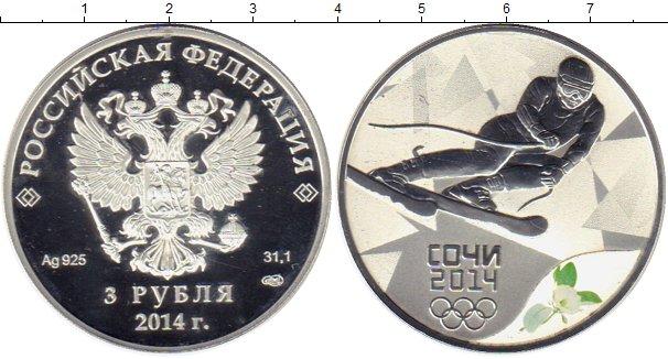 Картинка Монеты Россия 3 рубля Серебро 2014