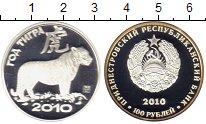 Монета Приднестровье 100 рублей Серебро 2010 Proof- фото