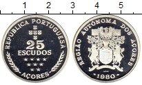 Изображение Монеты Португалия Азорские острова 25 эскудо 1980 Серебро Proof-