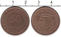 Изображение Монеты Гвинея-Бисау 50 сентаво 1946 Бронза XF+