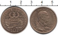 Изображение Монеты Монако 10 франков 1989 Бронза UNC-