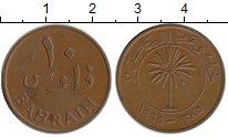 Изображение Монеты Бахрейн 10 филс 1965 Бронза XF