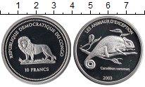 Изображение Монеты Конго 10 франков 2003 Серебро Proof
