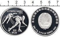 Изображение Монеты Северная Корея 500 вон 1993 Серебро Proof
