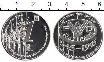 Изображение Монеты Израиль 1 шекель 1995 Серебро Proof