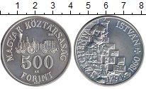 Изображение Монеты Венгрия 500 форинтов 1991 Серебро UNC