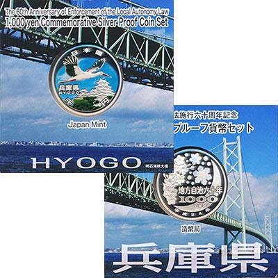 Изображение Подарочные монеты Япония 1.000 йен 2012 Серебро Proof Префектура Хиого