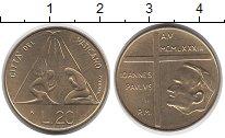 Изображение Монеты Ватикан 20 лир 1983 Латунь UNC