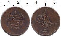 Изображение Монеты Египет 20 пар 1869 Медь XF-