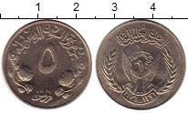 Изображение Монеты Судан 5 гирш 1976 Медно-никель XF