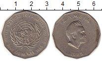 Изображение Монеты Замбия 50 нгвей 1985 Медно-никель XF