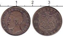 Изображение Монеты Румыния 50 бани 1881 Серебро VF+