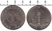 Изображение Монеты Южная Корея 1000 вон 1984 Медно-никель UNC-