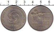 Изображение Монеты Южная Корея 500 вон 1978 Медно-никель XF