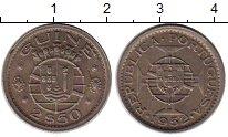 Изображение Монеты Гвинея 2 1/2 эскудо 1952 Медно-никель XF