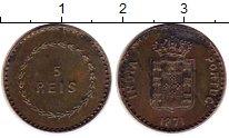Изображение Монеты Португальская Индия 5 рейс 1871 Медь UNC-
