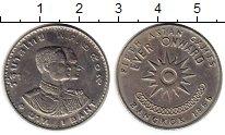Изображение Мелочь Таиланд 1 бат 1966 Медно-никель XF