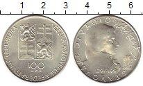 Изображение Монеты Чехия Чехословакия 100 крон 1991 Серебро UNC-