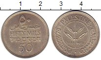 Изображение Монеты Палестина 50 милс 1935 Серебро XF+