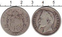 Изображение Монеты Франция 2 франка 1866 Серебро VF